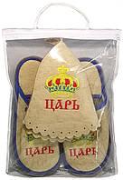 Набор для бани и сауны Царь в упаковке