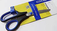 Ножницы  офисные  20 см  c резин. вставками