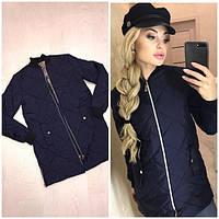 Куртка женская осенняя  на синтепоне 150 , синяя   !, фото 1