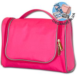 Дорожный органайзер для косметики Premium (розовый)