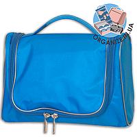 Дорожный органайзер для косметики с крючком Premium (голубой)