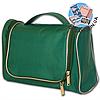 Дорожный органайзер для косметики Premium (зеленый)