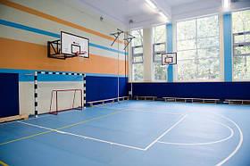 Оборудование для спортзалов, спортинвентарь