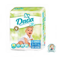 Подгузники Dada Extra Soft Junior 5 (15-25 кг) - 42 шт.