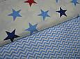 Сатин (бавовняна тканина) на білому тлі кольорові зірки, фото 4