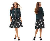 Женский модный костюм-двойка больших размеров (пиджак+юбка) 992 (р. 48-62)