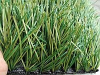 Трава искусственная для футбола 40мм.