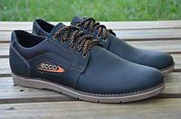Мужские кожаные туфли кроссовки  Ecco экко черные  40, 41, 42, 43, 44, 45
