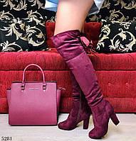 Стильные ботфорты искусственная замша внутри утеплены каблук 9,5 см, цвет марсала