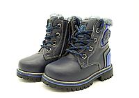 Ботинки зимние Clibee синие с высоким задником 21-26 р.