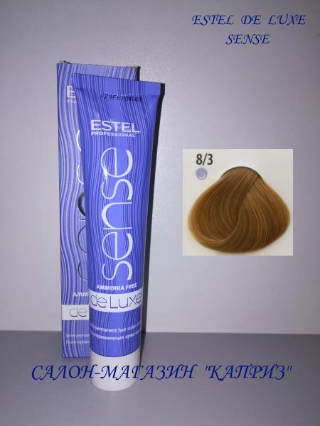 Краска для волос  ESTEL DE LUXE SENSE 8/3