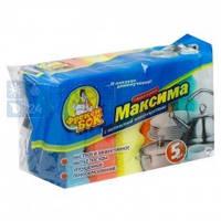 Губки 5+1Максима -хвиляста поверхня д/миття посуду