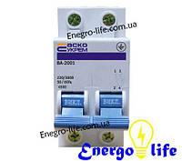 Выключатель автоматический АСКО УКРЕМ ВА-2001 2р 6А класс С, предотвращающий скачки напряжения в сети
