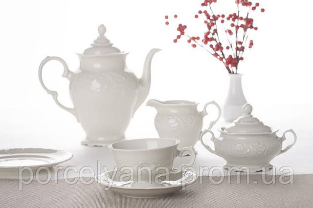 Блюдце фарфоровое для чашки и бульонницы