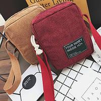 Вельветовая сумка-почтальон, цвета в наличии