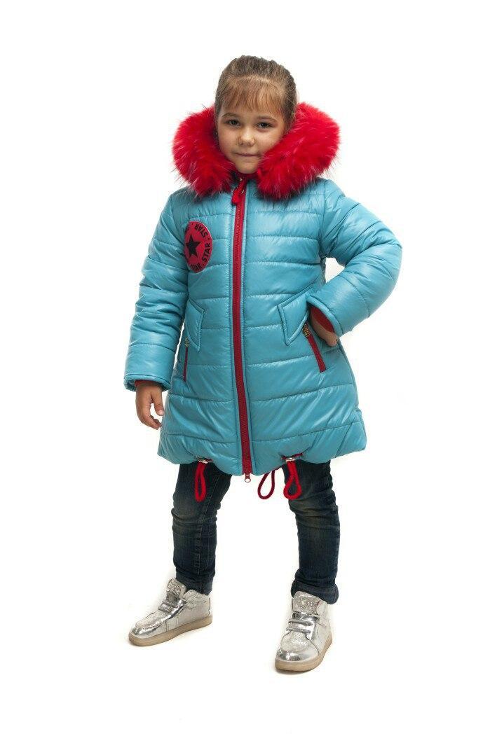 Зимняя куртка для девочки Star