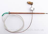 Баллон (сильфон, термобаллон) Арбат, код сайта 1522
