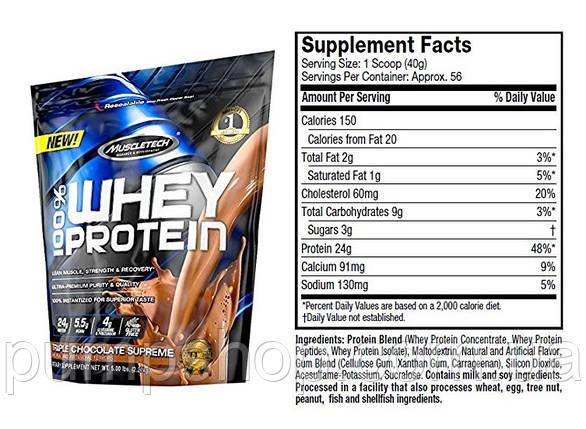 Сироватковий протеїн MuscleTech 100% Whey Protein Powder 2.2 кг, фото 2