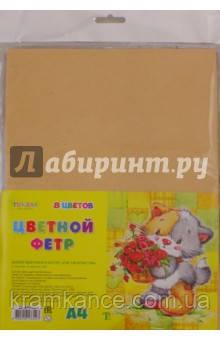 Набор цветного фетра TUKZAR TZ-10122 1 мм 8 листов 8 цветов, фото 2