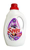 Концентрированное средство для стирки Savex Color Brightness для цветных тканей - 1,3 л.