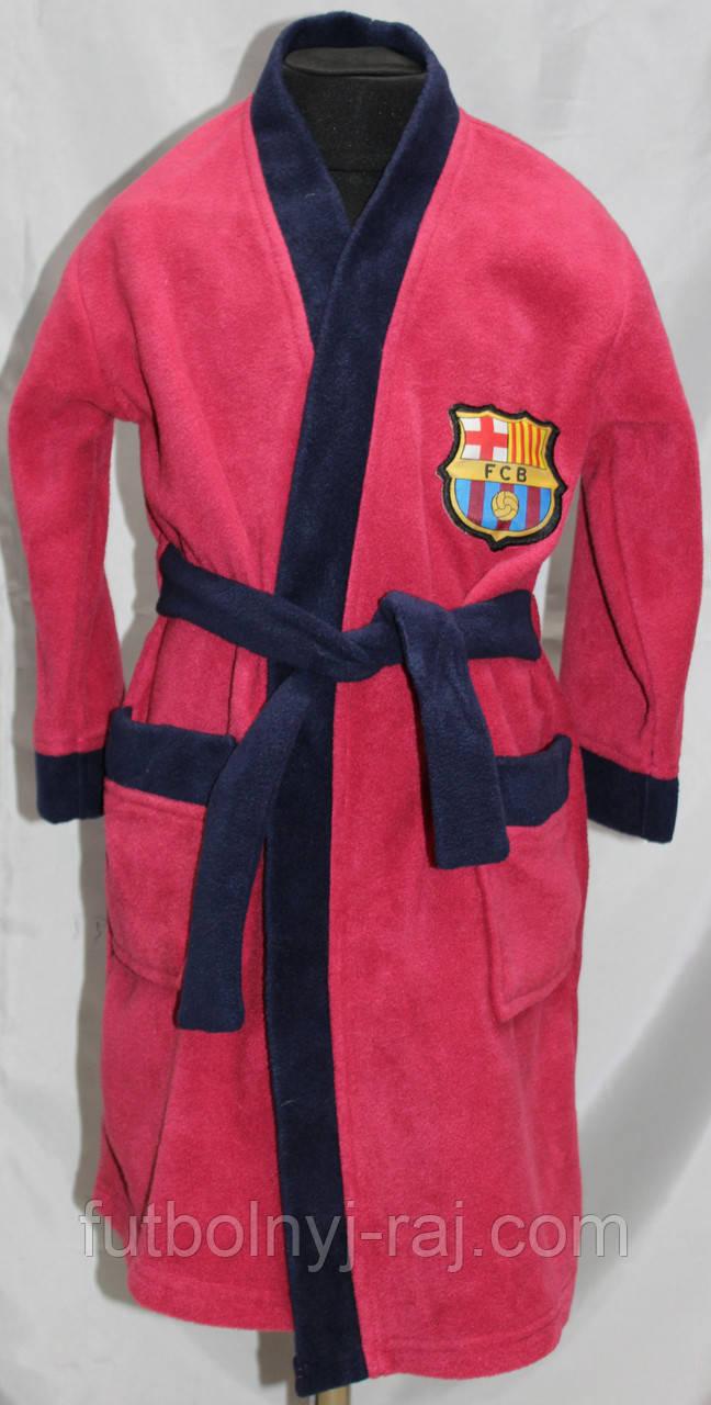 Халат дитячий FC Barcelona