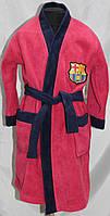 Халат детский домашний флисовый с вышитым логотипом FC Barcelona