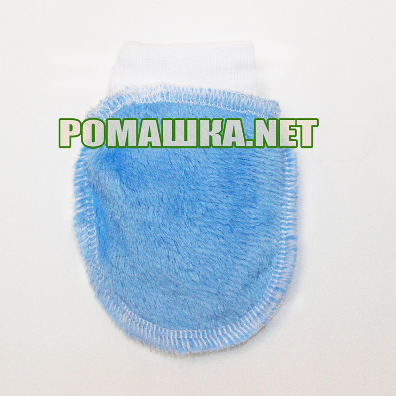 Велюровые варежки (царапки, рукавички, антицарапки) р. 56 для новорожденного 100 % хлопок 3853 Голубой