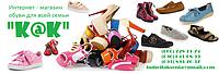 Поступление новых коллекций осенней и зимней обуви !