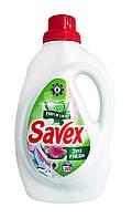 Концентрированное средство для стирки Savex Fresh 2 in 1 для белых и цветных тканей - 1,3 л.