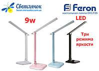 Настольная светодиодная лампа белая/черная/розовая/голубая Feron DE1725 9W