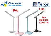 Настольная светодиодная лампа Feron DE1725 9W белая 4000К (для учебы, работы, для шитья) 3 уровня яркости, фото 2