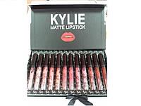 Набор матовых помад KYLIE (Кайли) matte lipstick 12в1, черно-белый