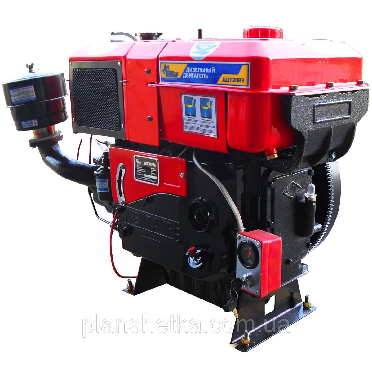 Двигатель дизельный Кентавр ДД1120ВЭ (26 л.с., дизель, электростартер)