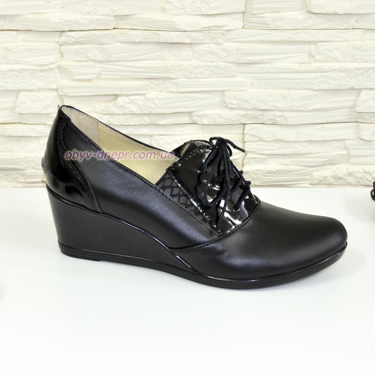 """Туфлі жіночі шкіряні чорні на танкетці. ТМ """"Maestro"""""""