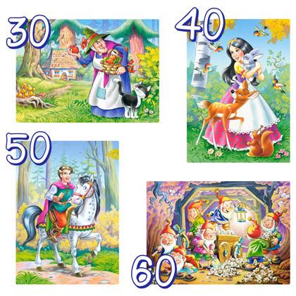 """Пазлы 4 в 1 """"Белоснежка и семь гномов"""" 4xPuzzle(30,40,50,60)"""