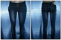 Женские джинсы Бантик, размер 26 АКЦИЯ