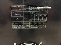 Трехфазный  дуговой сварочный аппарат  AC ARC Welder  Bx6 300 (полуавтомат)