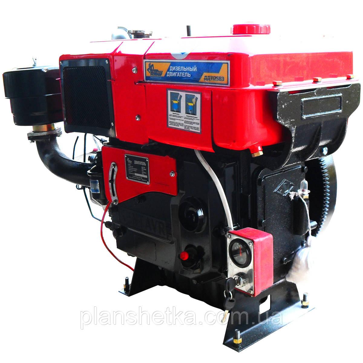 Двигатель дизельный Кентавр ДД1125ВЭ (30 л.с., дизель, электростартер)