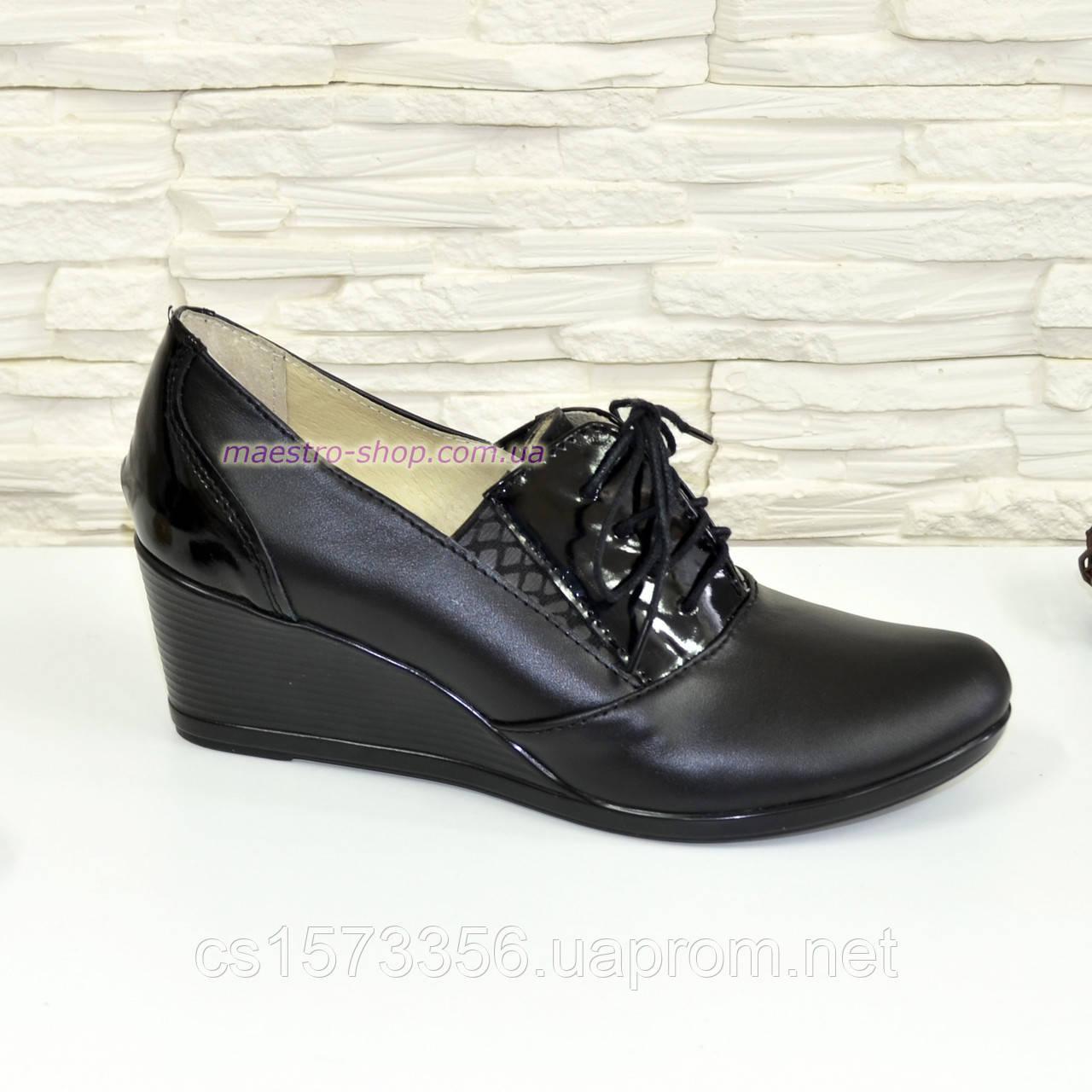 Туфли женские кожаные черные на танкетке, декорированы шнуровкой