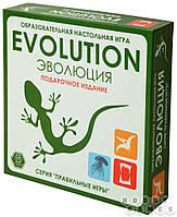 Настольная игра Эволюция. Подарочный набор (Evolution)