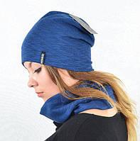 Универсальный молодежный комплект шапка и хомут