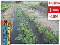 Агроволокно 50 черное 1,6*50 (ширина 1.05м, 1.6м, 3.2м)