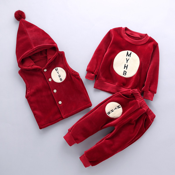 Детский костюм теплый MYHB