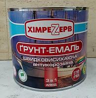 Химрезерв Эмаль 3в1 шелковистый-мат белая 2,5кг