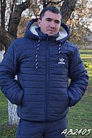 Зимний мужской спортивный костюм на меху Addidas Цвета 1049 ПВ, фото 1