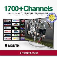 IUDTV - пакет IPTV на 6 месяцев