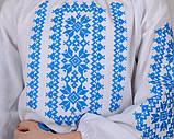 Вышиванка для девочки Орнамент (голубой), фото 2