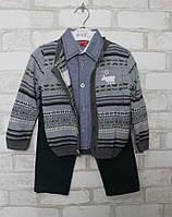 Комплект детский для мальчиков. Тройка - штаны, рубашка и кофта