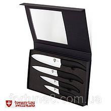 Набор керамических ножей Royalty Line 4пр