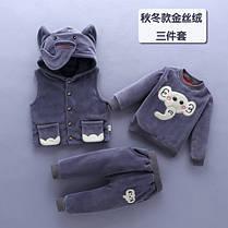 Детский тёплый костюм Слоник, фото 3